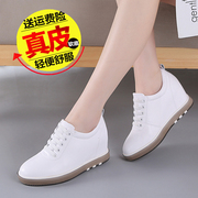 红青蜓2021春季内增高小白鞋女百搭显瘦松糕坡跟真皮运动女鞋