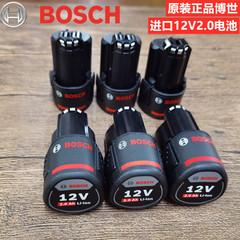 博世12V充电器锂电池博士电池包1.5AH2.0AH配件GSR120 GSR108