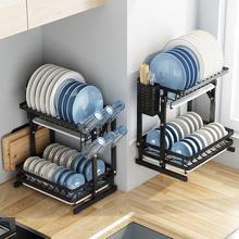 折叠碗碟收纳架多功能餐具沥水放碗架盘子碗盘架子双层厨房置物架