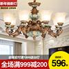 欧式吊灯客厅灯奢华大气简欧餐厅大厅灯田园复古树脂美式吸顶灯具