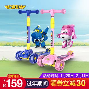 超级飞侠儿童滑板车1-3岁初学者宝宝幼儿男女孩2单脚滑滑溜溜宽轮