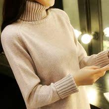 翻领针织衫女白色女款冬款冬季百搭加厚打底毛衣外穿紫色日韩