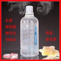 安瓶玻尿酸精华水大瓶500ml原液凝胶泡压缩面膜美容院水疗面膜液