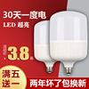 灯泡螺口led灯E40大功率超亮家用E27节能电灯80瓦15w50w100w工厂