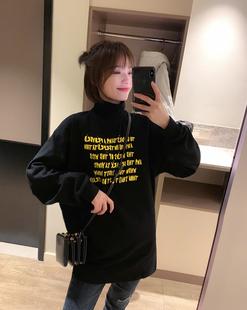 高领字母T恤女2018秋冬中长款宽松长袖体恤百搭打底衫