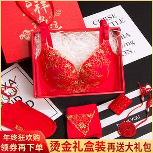 红色内衣套装女结婚新娘本命年猪无钢圈聚拢加厚小文胸罩大码薄款
