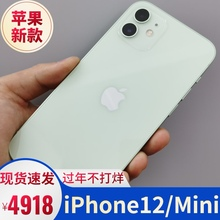 Apple 苹果 iPhone 12 5G 苹果12手机国行iphone12mini
