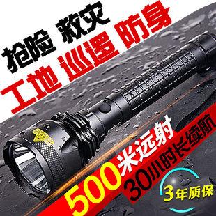 强光手电筒可充电5000户外远射家用便携LED超亮多功能氙气灯打猎
