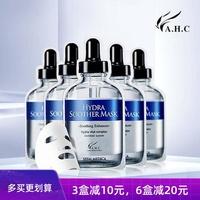 韩国AHC第三代高浓度B5玻尿酸高效水合面膜补水保湿五片