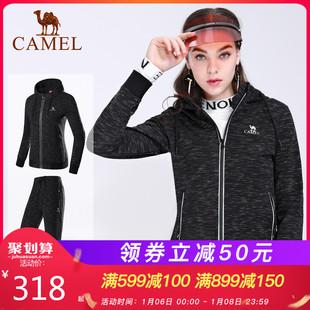 2018骆驼运动卫衣女款套装秋舒适透气长袖时尚拉链两件套