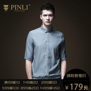 PINLI品立2019夏季男装条纹五分中袖衬衫短袖上衣B