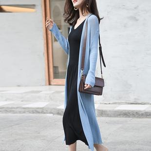 超长款防晒衫冰丝针织开衫女长袖披肩宽松中长款过膝薄款外搭