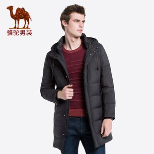 骆驼男装 2018秋季中长款羽绒服男士白鸭绒加厚保暖外套