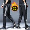 运动裤男士秋冬款速干跑步健身足球训练裤子宽松加绒加厚长裤