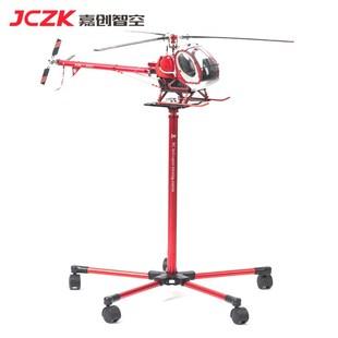 智能300c 450L级像真直升机六通道DFC无副翼遥控航模飞机