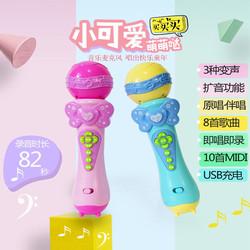 宝宝唱歌机玩具卡拉ok话筒带扩音儿童无线麦克风男孩女孩 889-91