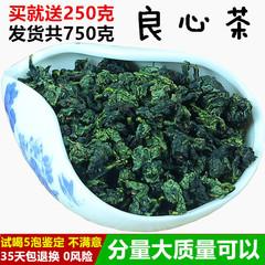 铁观音浓香型特级2018福建安溪秋茶散装500g新茶乌龙茶叶