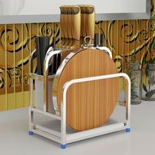 小号不锈钢架座多功能砧板架菜板具筷子收纳架厨房用品置物架