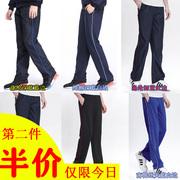 春夏季校裤蓝色运动裤男高中学生校服裤子薄款透气男长裤子校裤女