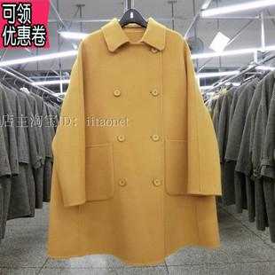 韩国款手工缝双面绒大衣娃娃款廓形双排扣羊绒羊毛呢外套女明黄色