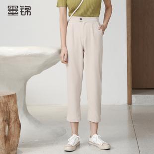 墨锦裤子女春秋2019女装显瘦直筒裤宽松高腰九分裤学生奶奶裤