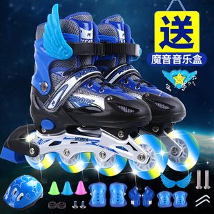 轮滑溜冰鞋儿童全套套装3-6初学者5可调大小8旱冰4男童12女童10岁