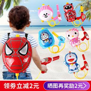 儿童水玩具背包水小孩水抽拉式夏天戏水喷水呲水沙滩玩具