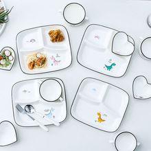 陶瓷餐具减脂定量分格盘儿童一人食早餐网红盘子家用分餐制三格盘