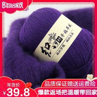 兰馨织梦纺系列羊绒线 山羊绒线6+6手编羊毛线 价
