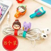 收纳可爱卡通韩国绕线器数据线耳机 便携扣理线器 整理卷线便携线