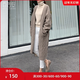 百洛安中长款毛衣外套女装春季韩版时尚宽松百搭长袖麻花针织开衫