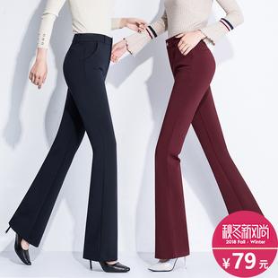 高腰弹力直筒微喇裤OL女裤工作装西裤显高显瘦加长裤子2018秋季