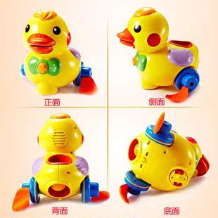 澳贝乖乖小鸭奥贝幼儿会下蛋鸭子宝宝益智婴儿学爬行玩具6-12个月