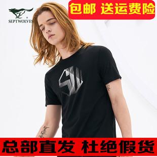 七匹狼短袖T恤男装夏装 莫代尔棉圆领青少年黑色打底衫半袖男