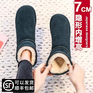 冬潮雪地靴女厚底内增高短筒棉鞋学生加绒加厚面包鞋