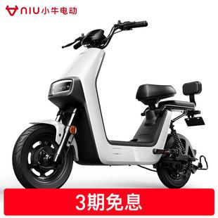 小牛电动 G0_40 新国标电动自行车锂电代步买菜接送孩子 电动车
