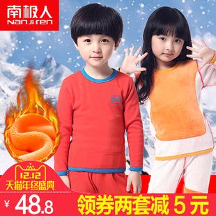 南极人童装儿童保暖内衣套装冬加绒加厚男童女童婴儿宝宝秋衣秋裤