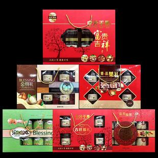 干果礼盒包装盒空罐装透明塑料高档手提袋套装新疆特产坚果盒