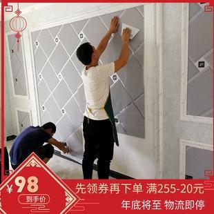 客厅电视背景墙壁纸现代简约3D立体欧式墙纸无纺布卧室墙纸壁纸