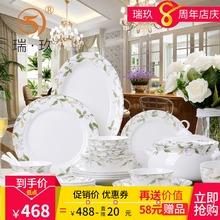 餐具套装碗盘家用欧式金边56头骨瓷碗碟碗筷套装唐山陶瓷餐具套餐