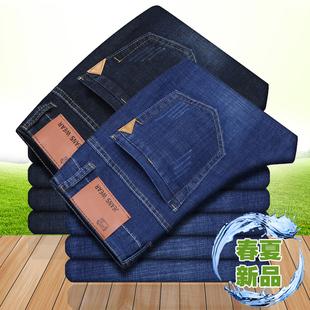 春季牛仔裤男宽松直筒弹力大码冬季加绒加厚男士长裤子