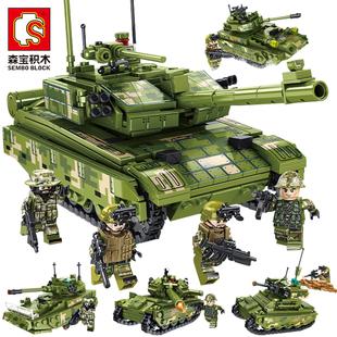 森宝积木匹配乐高玩具男孩益智力拼装军事坦克拼插模型儿童小颗粒