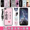 苹果4s手机外壳iphone4超薄硅胶保护套ip4日韩可爱ip4s创意彩绘A1431个性A1332新潮男女款全包边防摔后盖