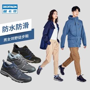 迪卡侬户外徒步鞋男女防滑防水轻便登山鞋运动鞋QUNH