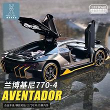 兰博基尼lp770 仿真合金宝马跑车赛车模型回力儿童玩具男孩小汽车