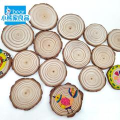 幼儿园美术手工创意材料diy绘画制作儿童彩绘木头片圆培训班用品