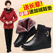 冬季妈妈鞋棉鞋加绒保暖中年短靴中老年女鞋老人平底防滑软底皮鞋