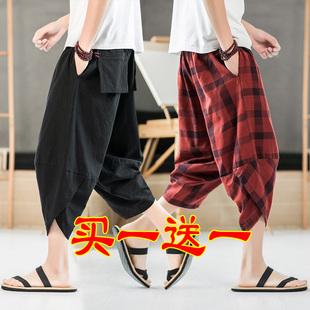 男装日系宽松中国风刺绣7七分裤男夏装加肥加大码潮牌胖子哈伦裤