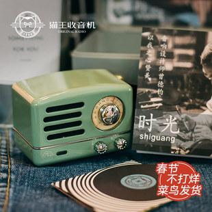 猫王收音机 MW-2A复古绿小王子便携式手机蓝牙音箱音响收音机无线蓝牙迷你复古收音机小音箱户外低音炮小钢炮