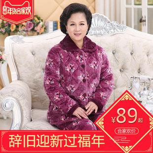 中老年人睡衣女冬季加厚绒三层夹棉珊瑚绒法兰绒套装妈妈家居服秋